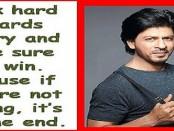 Shahrukh's pep talk