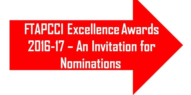 Excellence awards gy FTAPCCI
