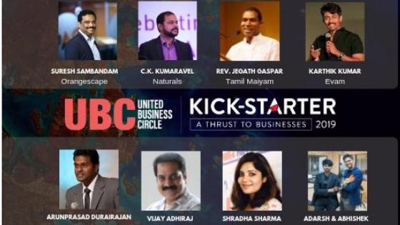 UBC Kick-Starter 2019