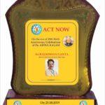 ACT NOW Award