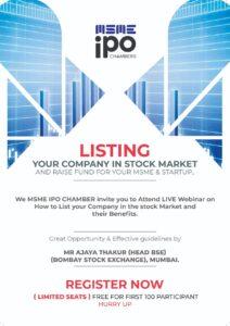 MSME IPO CHAMBER 02