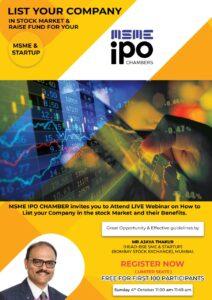 MSME IPO CHAMBER 03